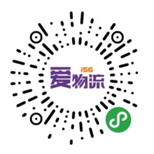 深圳前海爱物供应链管理咨询
