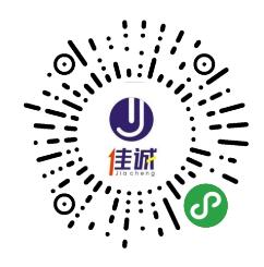 广州佳诚文化教育信息咨询公司