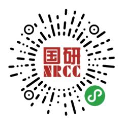 北京国研趋势管理咨询中心