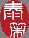 泰策商学院