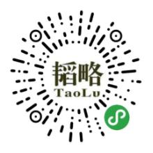 广西韬略企业管理咨询
